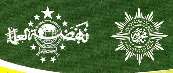 nu-muhammadiyah